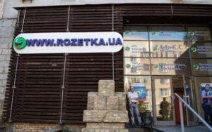Хлебцы Tasty Style и Pop Snack теперь можно приобрести в Интернет-супермаркете Rozetka!
