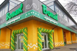 «Мега Крисп» представила свою продукцию в супермаркетах «Пакко» и «Вопак»!