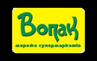 Вопак